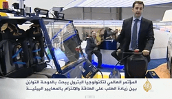 IPTC Conference 2014 - United Safety featured by Al Jazeera Video