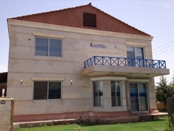 United Safty Erbil Office