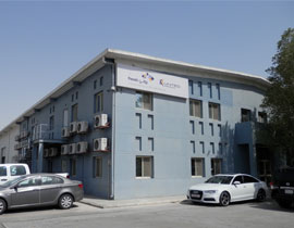 United Safety Saudi Office