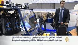 Al-Jazeera-coverage
