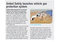 United Safety Launches Vehicle Gas Protection System - Pipeline